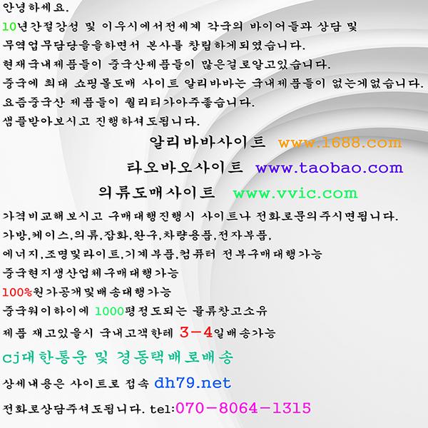 http://www.ggalse.co.kr/data/image/gwango/dahae_wongo1.jpg